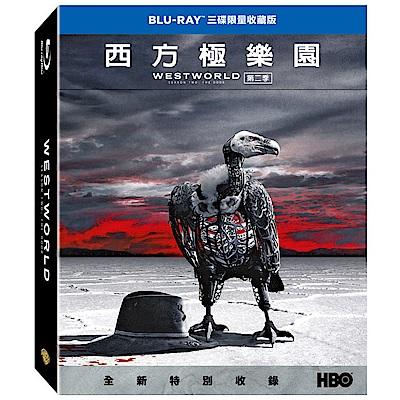 西方極樂園第二季 限量收藏版 藍光 BD