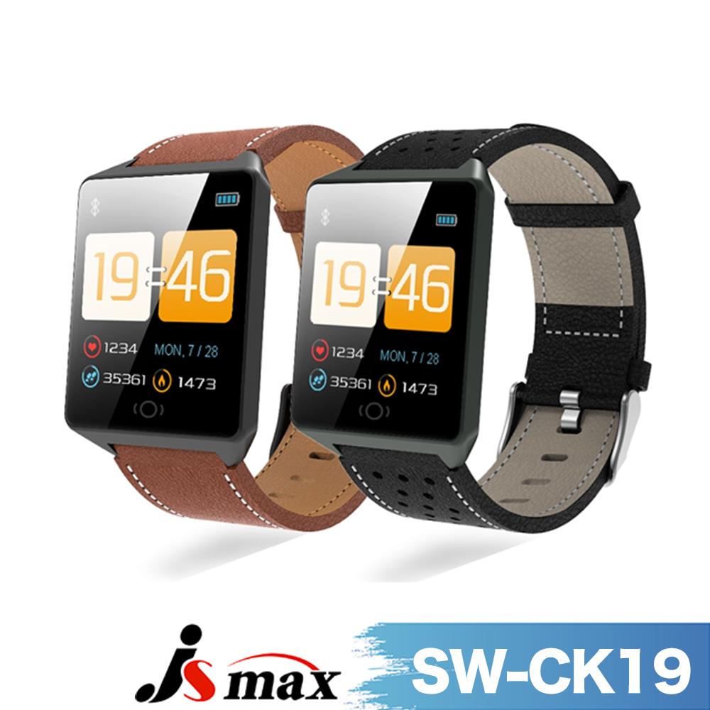 JSmax SW-CK19 旗艦智慧健康運動管理手錶(運動&健康數據監測)