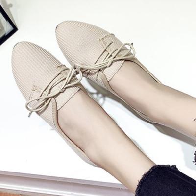KEITH-WILL時尚鞋館 明星款布面休閒鞋-米白