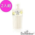 Enchanteur艾詩 芬香潤膚露200ml(2入組)