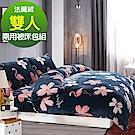 Ania Casa深藍花漾 雙人四件式 超保暖法蘭絨  床包被套四件組