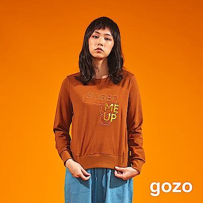gozo 果凍立體印字圓領棉質上衣(二色)