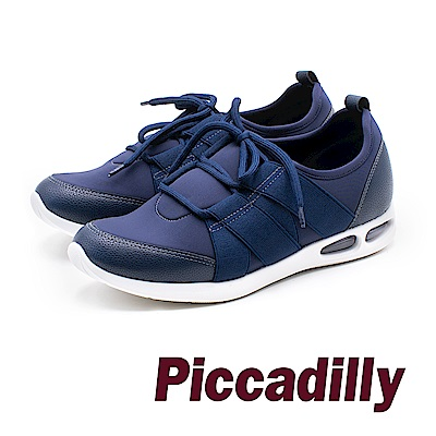 Piccadilly 舒適柔軟 輕量氣墊感運動鞋 女鞋- 深藍 ( 另有玫瑰金粉 )