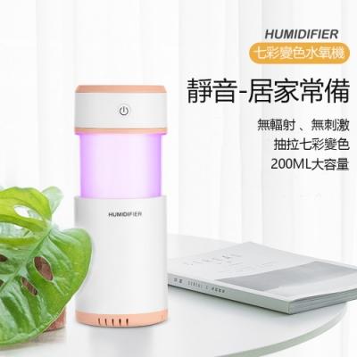 七彩變色 香氛水氧機 加濕器 香氛機 高分子霧化 空氣清淨機 車用家用 送棉棒
