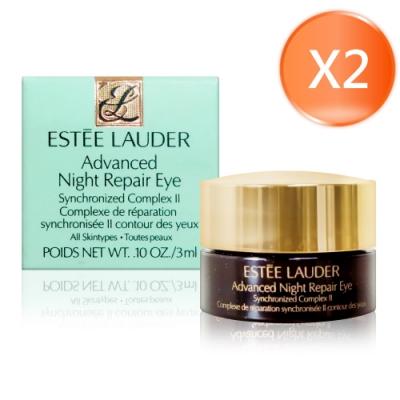 (真品平輸)ESTEE LAUDER 特潤眼部超能量修護霜 3mlX2