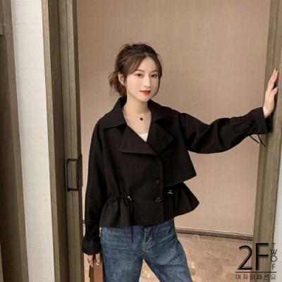 2F韓衣-翻領鬆緊繩短版風衣