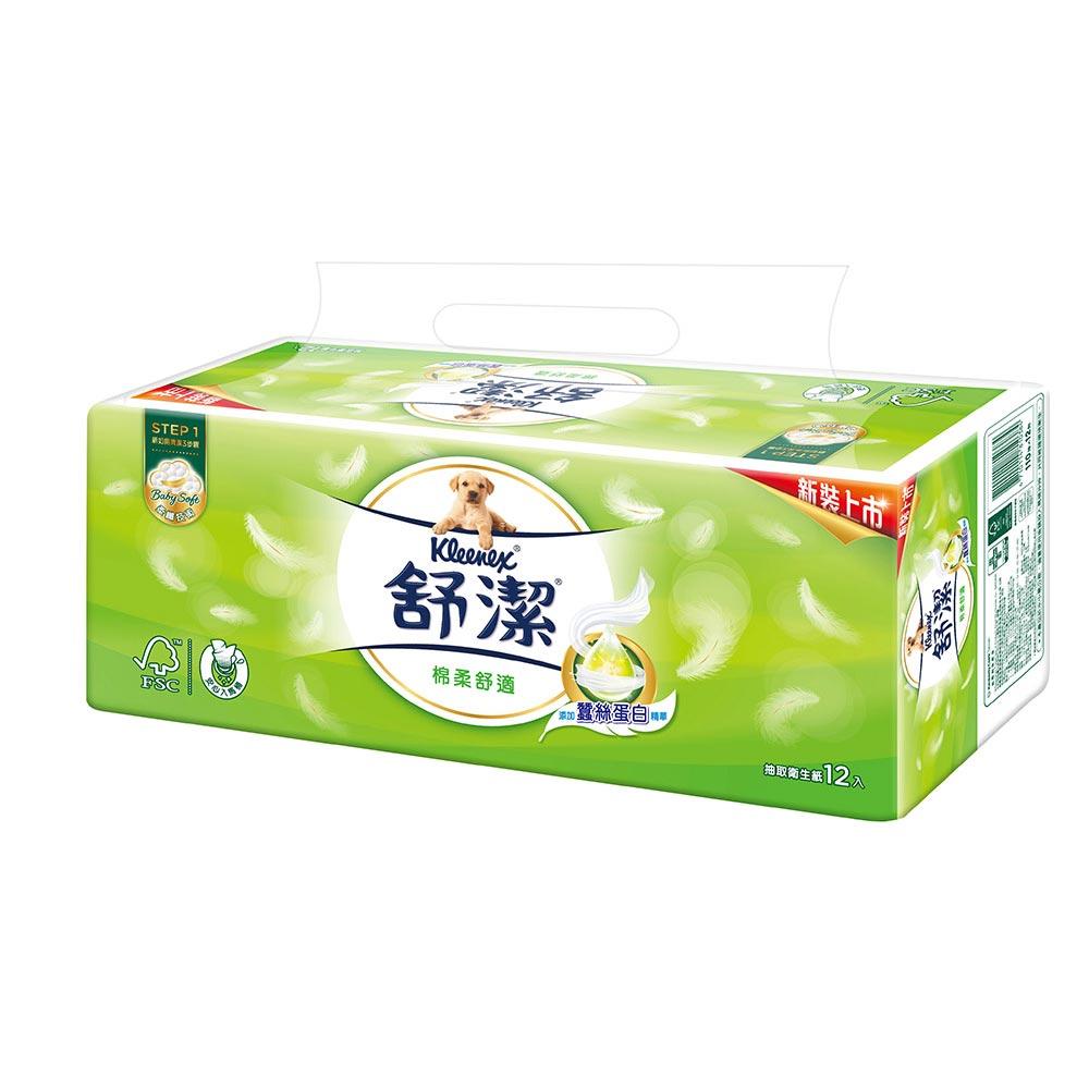 [限時搶購]舒潔棉柔舒適抽取衛生紙 110抽*12包*6串/箱