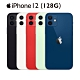 (限時下殺)Apple iPhone 12 128G 6.1吋智慧型手機 product thumbnail 1