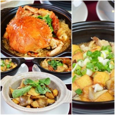 (台北)慶泰大飯店 金滿廳中式料理 豪華海鮮四人套餐