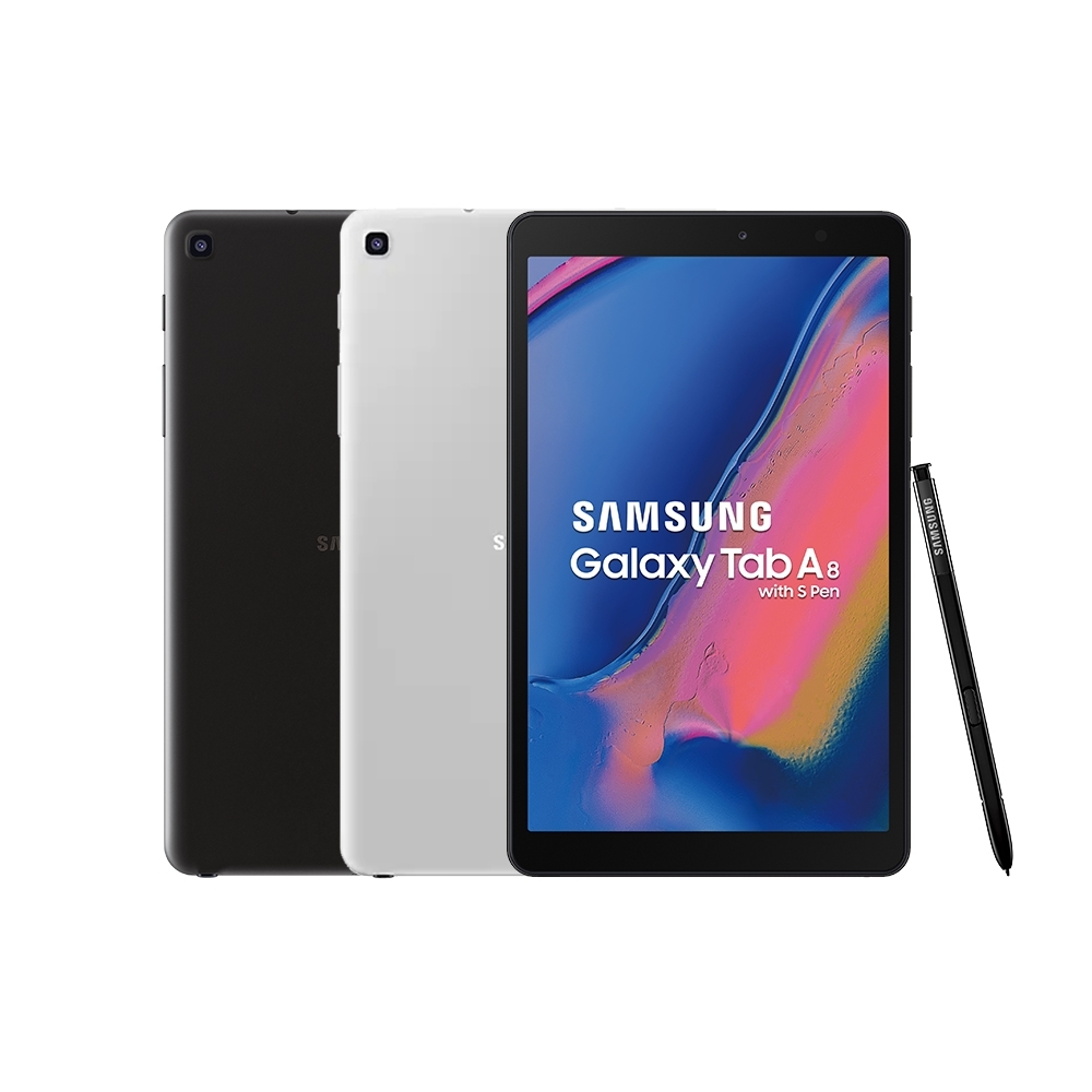 SAMSUNG Tab A 8.0吋 2019 LTE With S-Pen P205