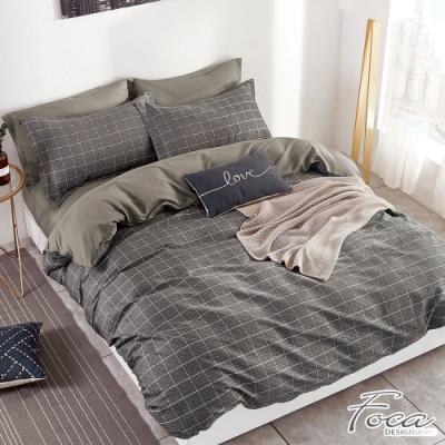 FOCA卡門-加大-韓風設計100%精梳純棉三件式枕套床包組