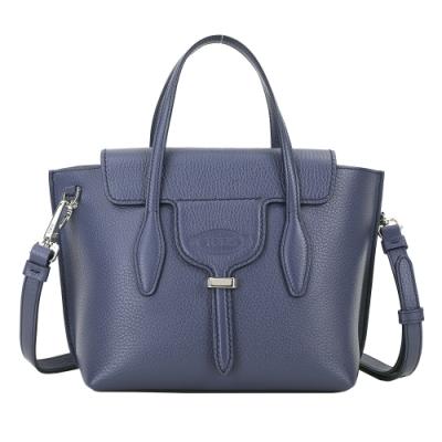 TOD'S Joy Bag T釦牛皮手提肩背托特包(藍紫色)