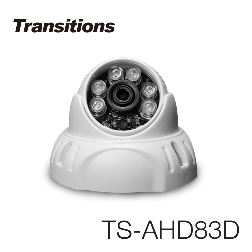 全視線 TS-AHD83D 室內日夜兩用夜視型 AHD 1080P 6顆紅外線LED攝影機
