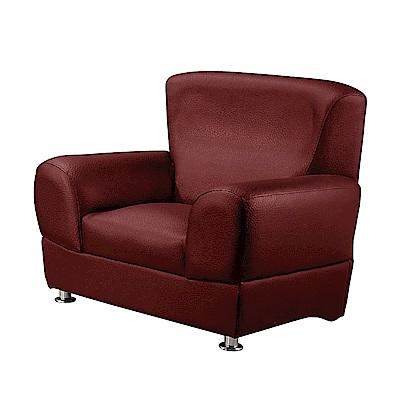 綠活居 艾佛森時尚皮革單人座沙發-111x82.5x93cm-免組