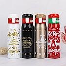 交換禮物/聖誕系列彈蓋不銹鋼真空保溫瓶500ML