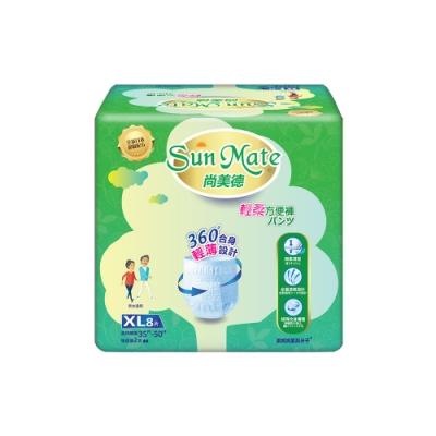 Sun Mate尚美德 成人褲型紙尿褲 輕柔方便褲XL(8片x6包/箱)-成人紙尿褲-褲型紙尿褲