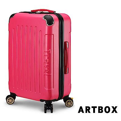 【ARTBOX】旅人極簡  20 吋剎車輪TSA海關鎖行李箱(桃紅)