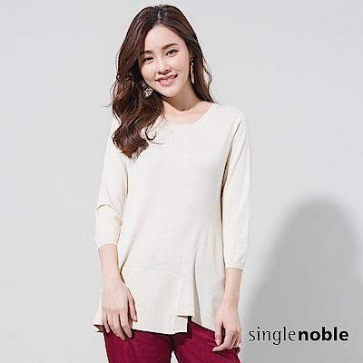 獨身貴族 俐落知性斜裁拼接素色針織衫(2色)