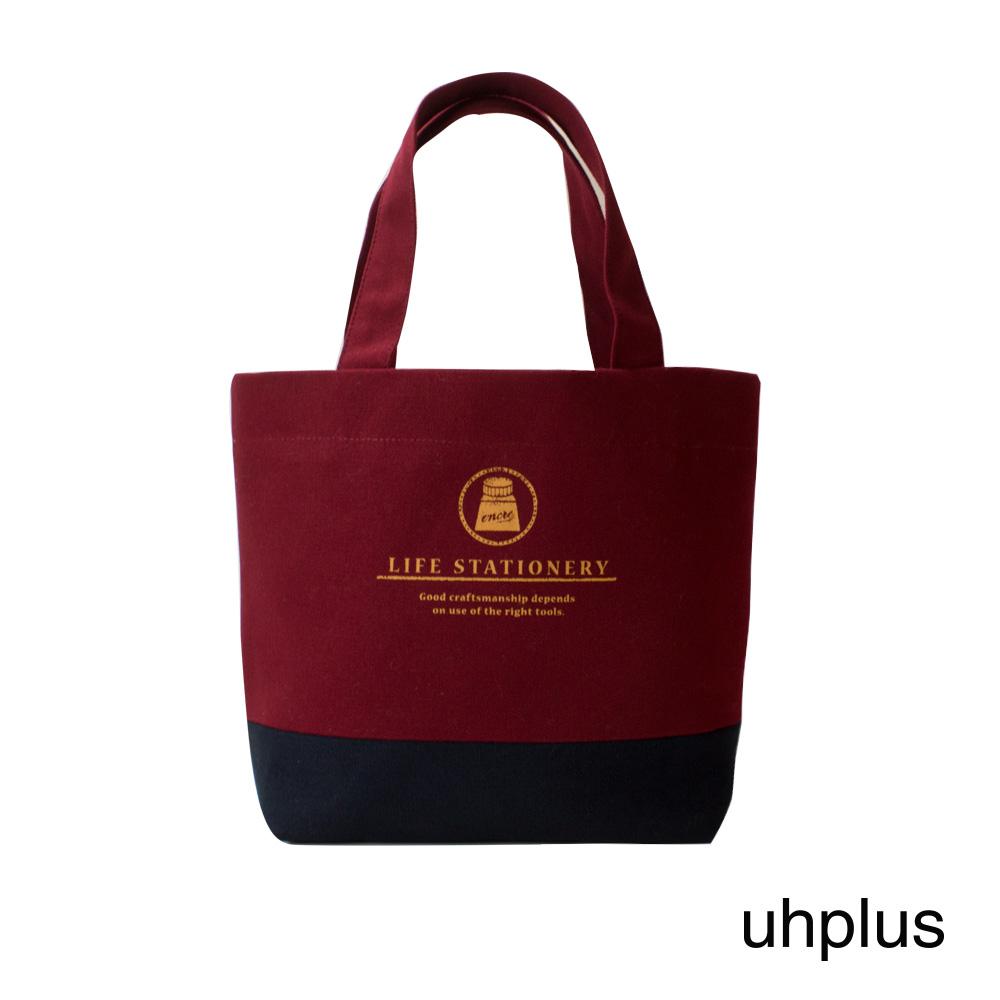 uhplus Life Stationery/ink 職人輕巧袋(紅藍)