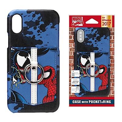 iPhone X Marvel 皮革/插卡/口袋 指環式 手機殼 5.8吋-蜘蛛...
