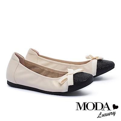 平底鞋 MODA Luxury 異材質拼接簡約素雅蝴蝶結織帶娃娃平底鞋-白