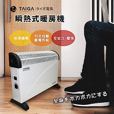 日本大河 瞬熱式暖房機