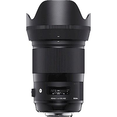 SIGMA 40mm F1.4 DG HSM ART 大光圈 人像 鏡頭( 公司貨)