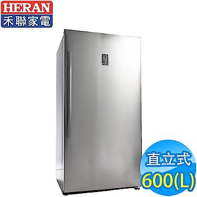 [下單再9折] HERAN 禾聯 600L 直立式冷凍櫃 HFZ-B6011F