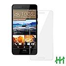 鋼化玻璃保護貼系列 HTC 728 (5.5吋)