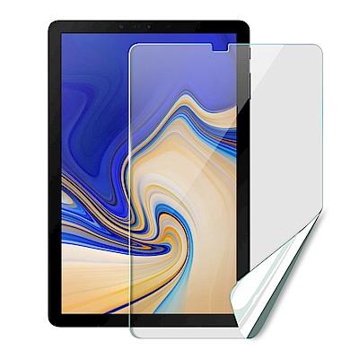 Xmart Samsung Galaxy Tab S4 10.5吋 防眩光霧面耐磨保護貼