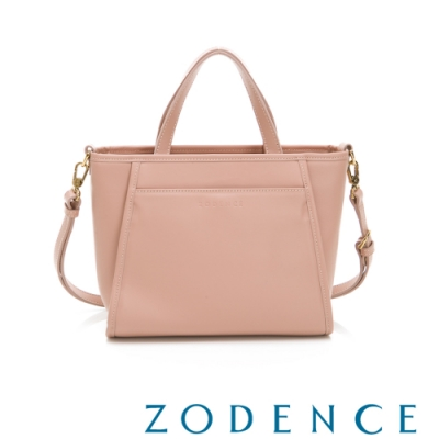 ZODENCE BASIC系列進口牛皮手提側背包 粉色