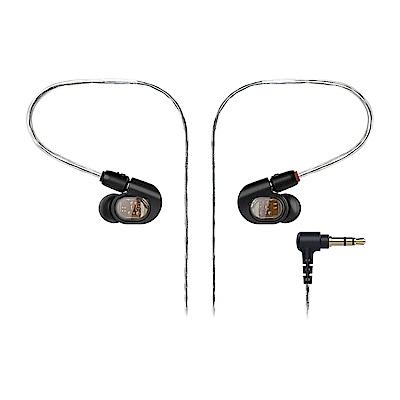 鐵三角 ATH-E70 三單體平衡電樞耳塞式耳機