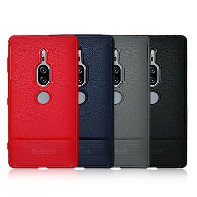 VXTRA Sony XZ2 Premium 防滑手感皮紋 軟性手機殼