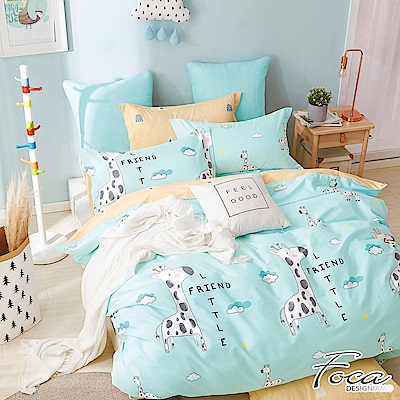 FOCA長頸鹿旅途-加大-韓風設計100%精梳純棉四件式兩用被床包組