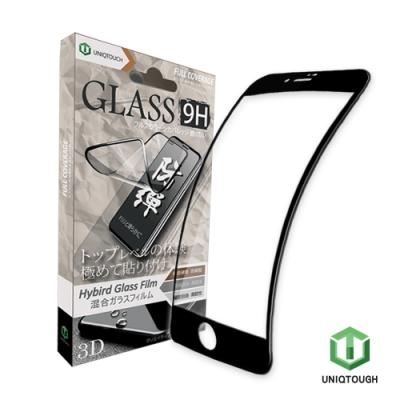 UNIQTOUGH iPhone 7/8 3D日本碳纖維防彈滿版玻璃保護貼(黑)
