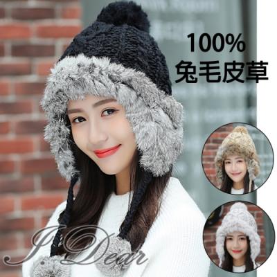 I.Dear-秋冬保暖蒙古公主真兔毛皮草針織毛線帽(3色)