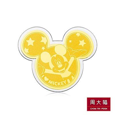 周大福 迪士尼米奇90周年系列 米奇造型金銀章(一組兩個)
