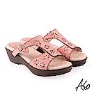 A.S.O 希臘渡假 花飾沖孔滾邊全真皮休閒厚底拖鞋 紅