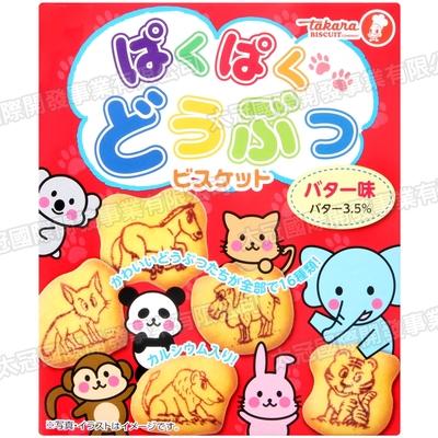 寶製果 可愛動物造型餅乾[奶油風味](50g)