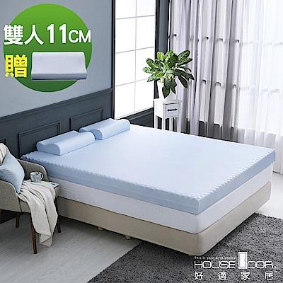 House Door 水藍色舒柔尼龍表布11cm厚竹炭波浪式記憶床墊超值組-雙人5尺