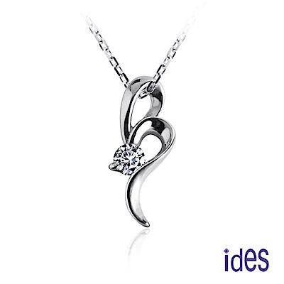 (無卡分期12期) ides愛蒂思 20分E/VVS1八心八箭完美車工鑽石項鍊/優雅彩帶