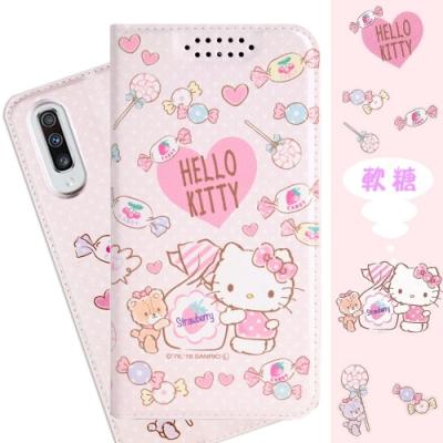 【Kitty】Samsung Galaxy A70 (6.7 吋) 甜心系列彩繪可站立皮套(軟糖款)