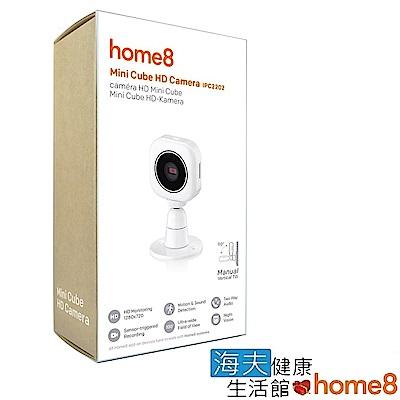 海夫建康 晴鋒 home8 智慧家庭 HD720P 迷你型網路攝影機(IPC2202)