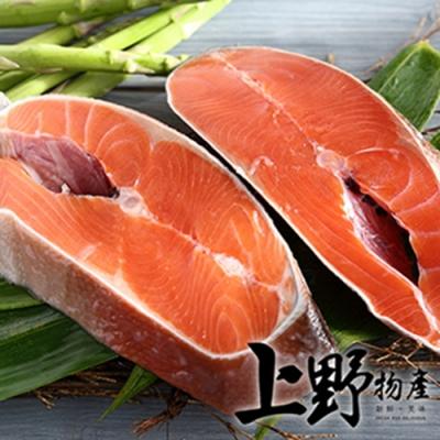 上野物產-智利野生XL鮭魚厚切 390g/片*6片