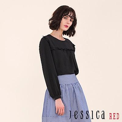 EPISODE Studio - 經典設計襯衫上衣(黑)