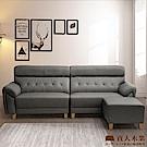 日本直人木業-ALEX高椅背鐵灰色防潑水/防污/貓抓布L型三人沙發
