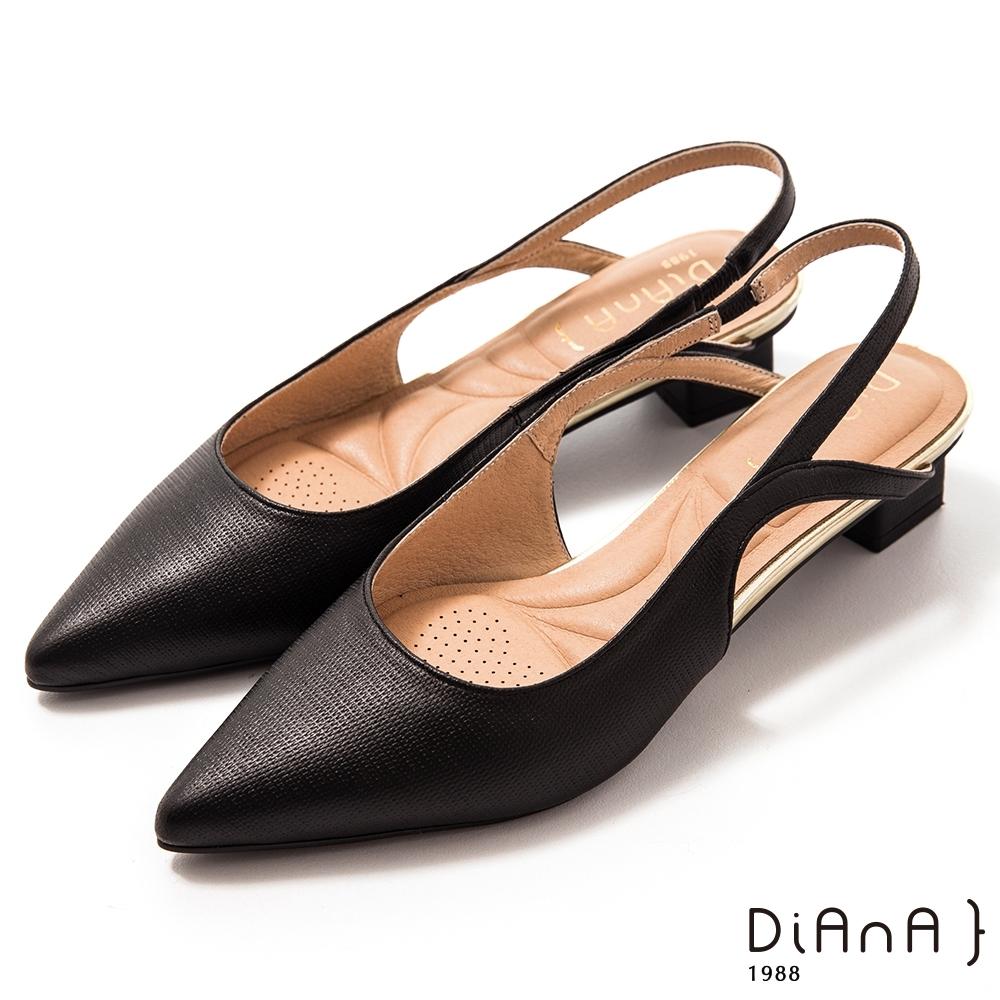 DIANA 3cm編織壓紋羊皮尖頭涼拖跟鞋-極致魅力-黑