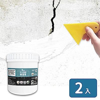 【家適帝】600克大容量- 專業級防水牆面修復膏 2入