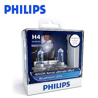 PHILIPS 藍星之光 BlueVision Ultra 4000K公司貨