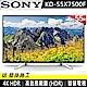 SONY 55吋 4K HDR液晶電視 KD-55X7500F product thumbnail 2